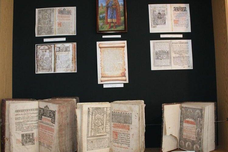 У Любомльському музеї діє виставка стародруків
