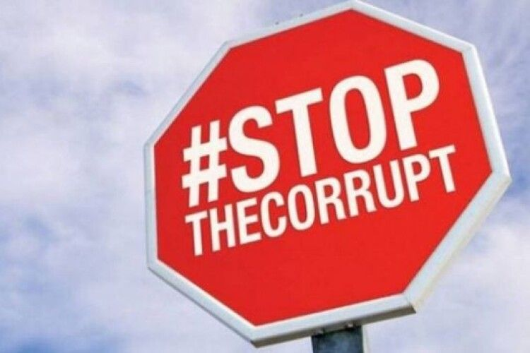 На Волині державного виконавця покарали за правопорушення, пов'язане з корупцією