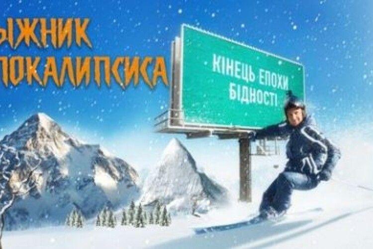 Локдаун по-українськи: з'явилося відео про відпочинок Зеленського в Буковелі