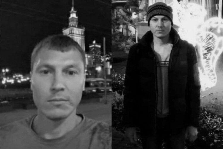 У Польщі знайшли мертвим українця (Фото)