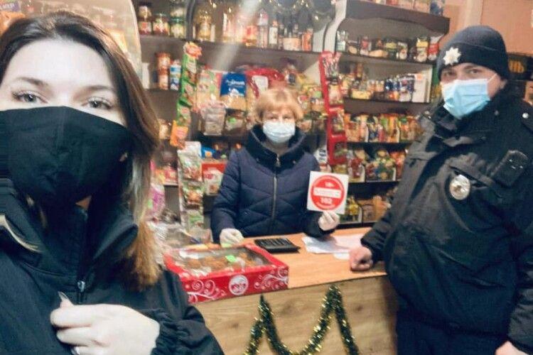 У місті на Волині продавцям пригрозили великими штрафами і анулюванням ліцензії