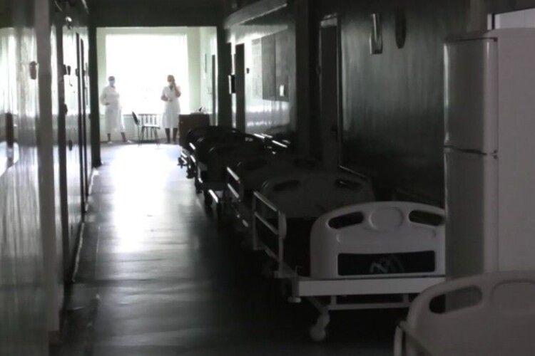 Луцький пологовий будинок хочуть перетворити на «коронавірусну» лікарню, персонал протестує (Відео)