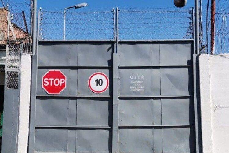 У Ковелі закривають виправну колонію для неповнолітніх (Відео)