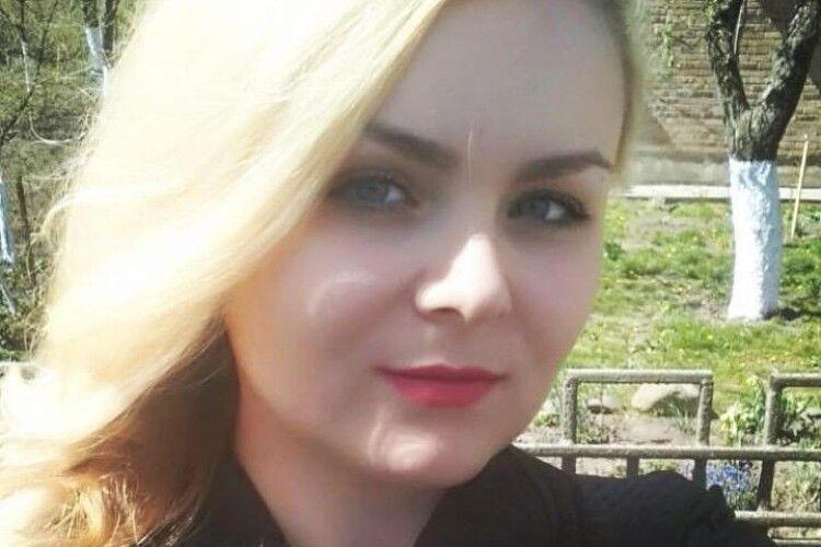 Не повернулася з роботи: зникла безвісти 27-річна лучанка (Фото)