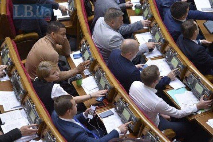 «Слуга народу» в Раді блокує законопроєкти опозиції, - КВУ