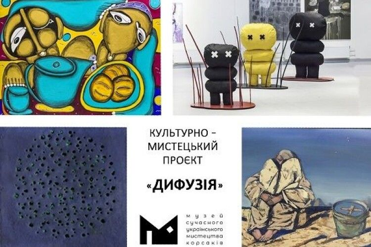 Музей Корсаків вперше в Україні започатковує серію гостьових виставок