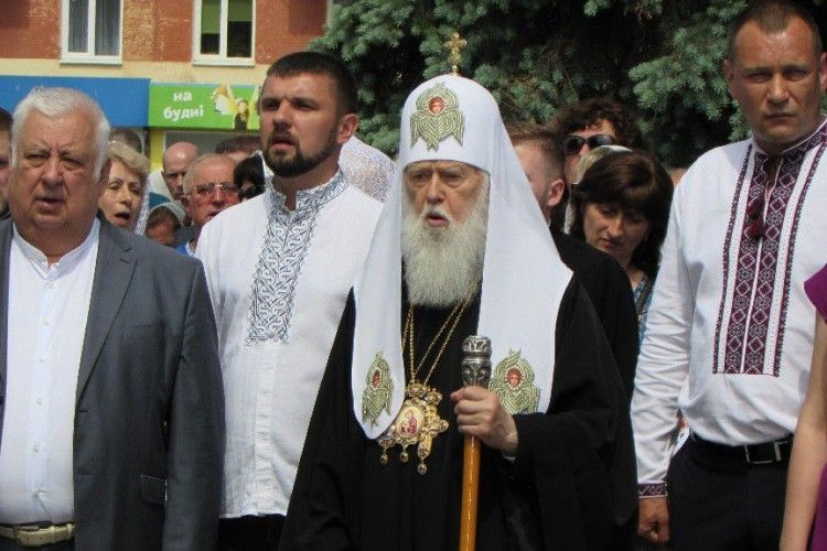 Патріарх Філарет: «Ми прагнемо, щоб Українська церква була єдиною, міцною основою нашої Української держави»