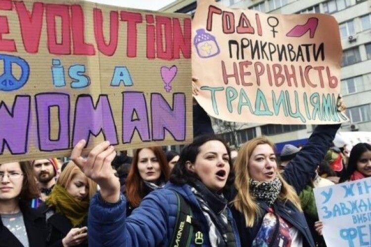 Український фемінізм: дати, прізвища, факти, сайти