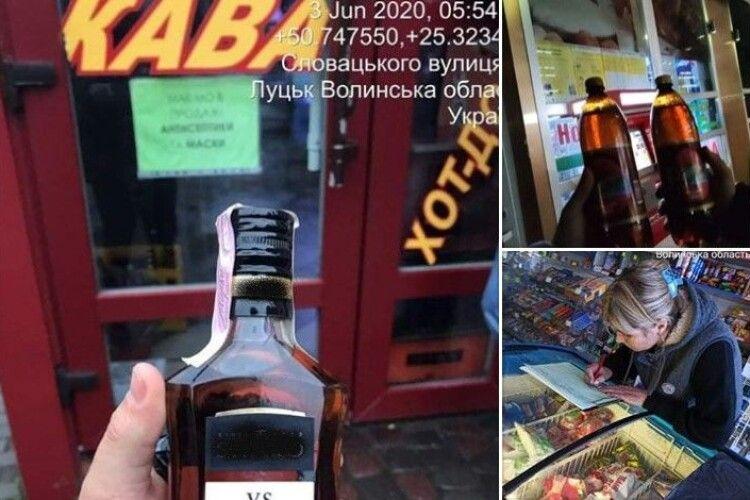 Сьогодні вночі муніципали придбали алкоголь у чотирьох луцьких крамницях