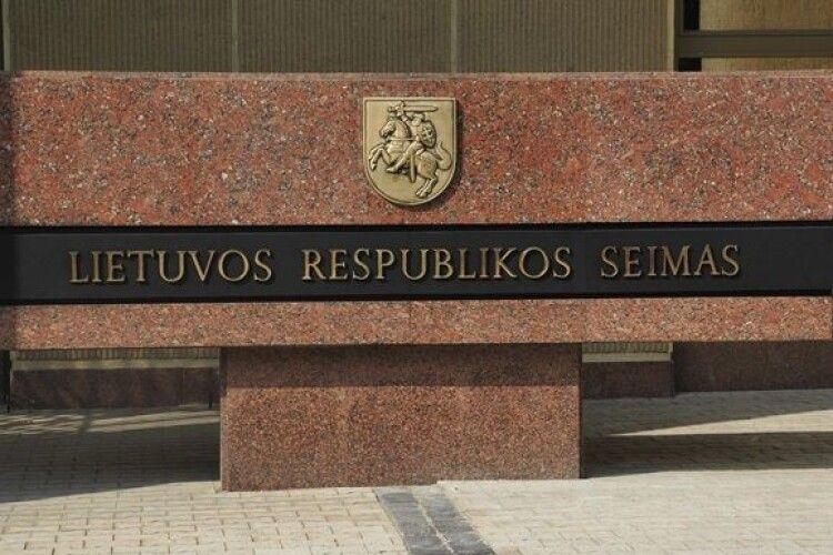 У Литві вже й «Верховна Рада» засідає у дистанційному режимі