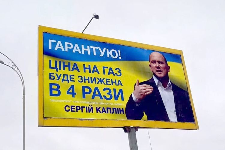 Тимошенко помилилася урозрахунках