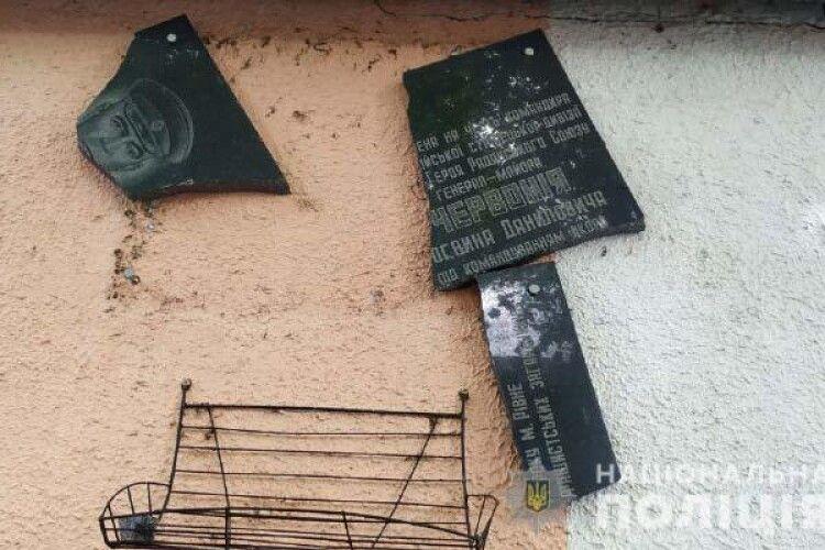 У Рівному розтрощили меморіальну дошку радянському генералу