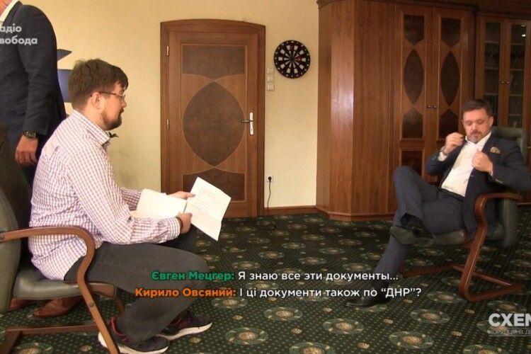 Виглядає як приховування злочину: скандал в «Укрексімбанку» виник після запитання про кредит для «ДНР», - Сюмар