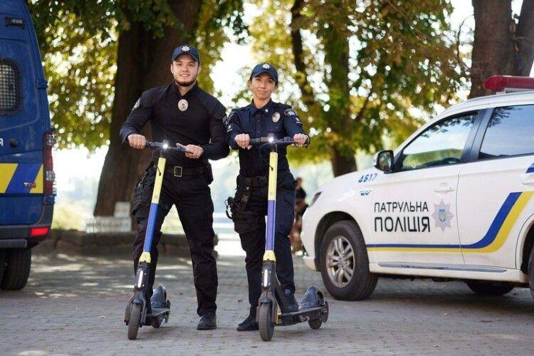 Вперше в Україні в Ужгороді запустили патрулі на електросамокатах