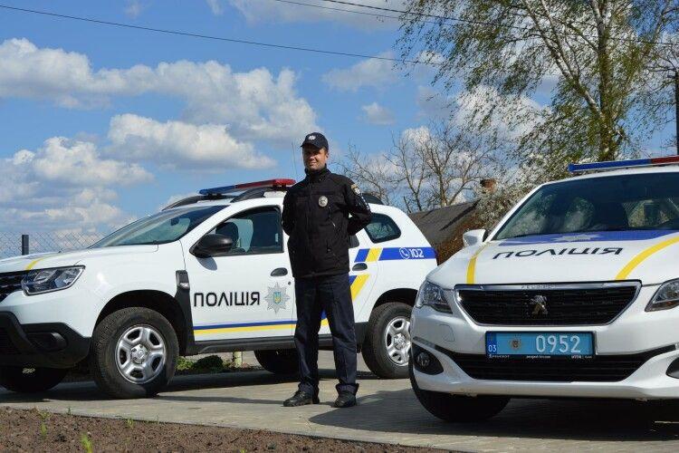 У громаді під Луцьком шукають поліцейського офіцера
