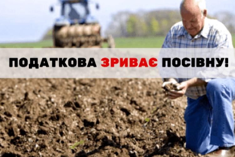 В Україні може бути зірвана посівна кампанія: названо причини