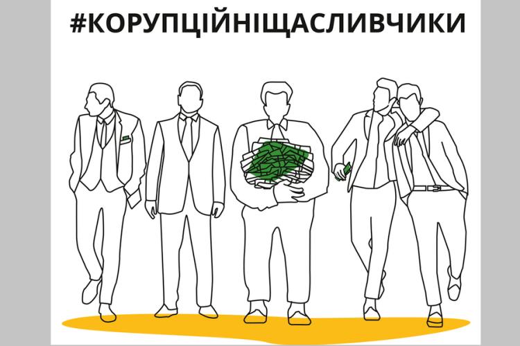Депутат Володимир-Волинської міськради може уникнути відповідальності через рішення Конституційного суду