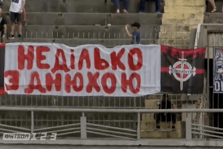 «Волинь» повертається з Івано-Франківська не з порожніми руками…