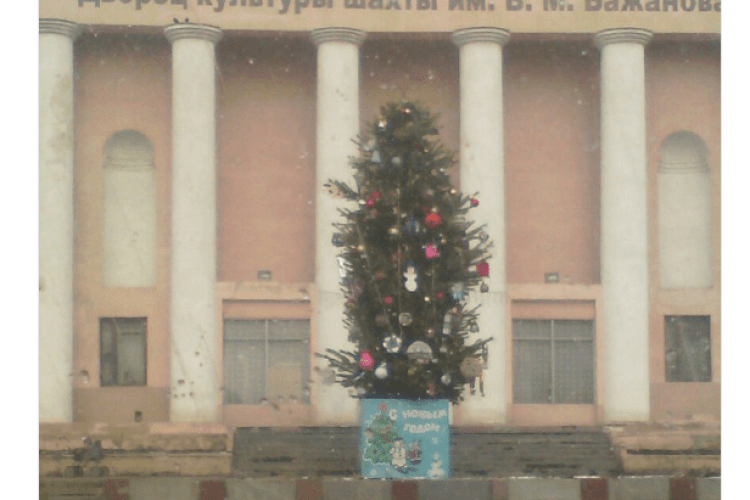 «Зате без бандерівців»: Інтернет повеселило похмуре фото новорічної ялинки в окупованій Макіївці