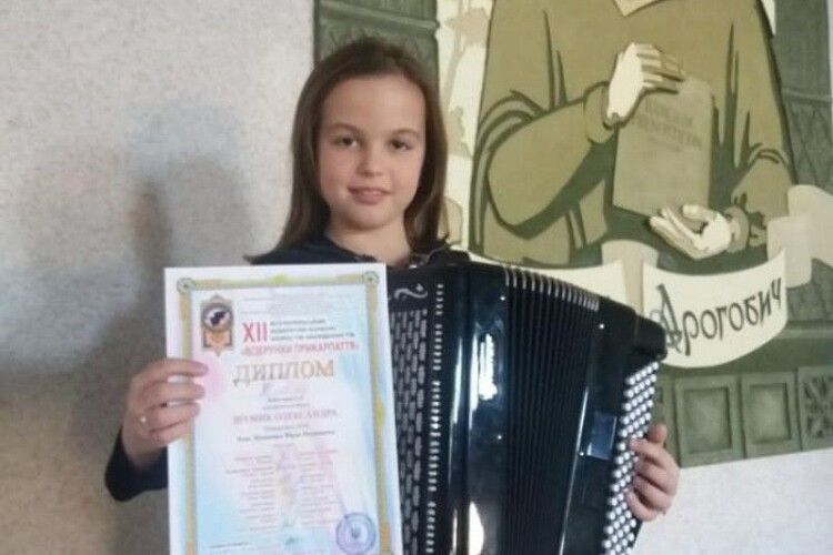 Третьокласниця з Рівненщини перемогла на Всеукраїнському конкурсі баяністів