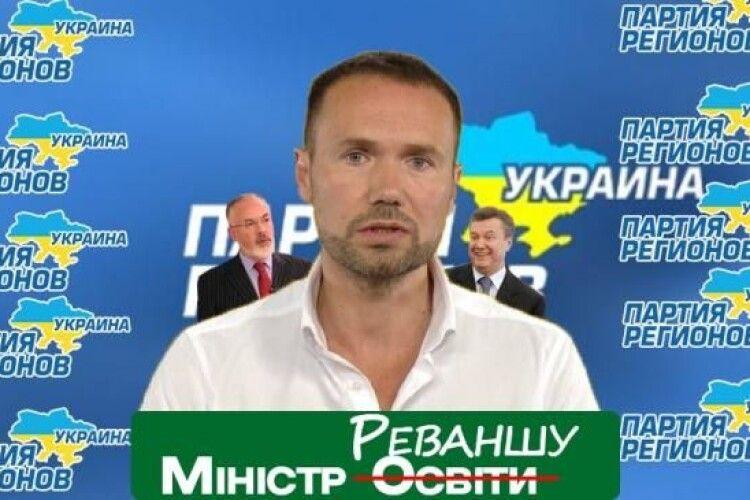 Рівненська громадськість і депутати виступили проти Сергія Шкарлета