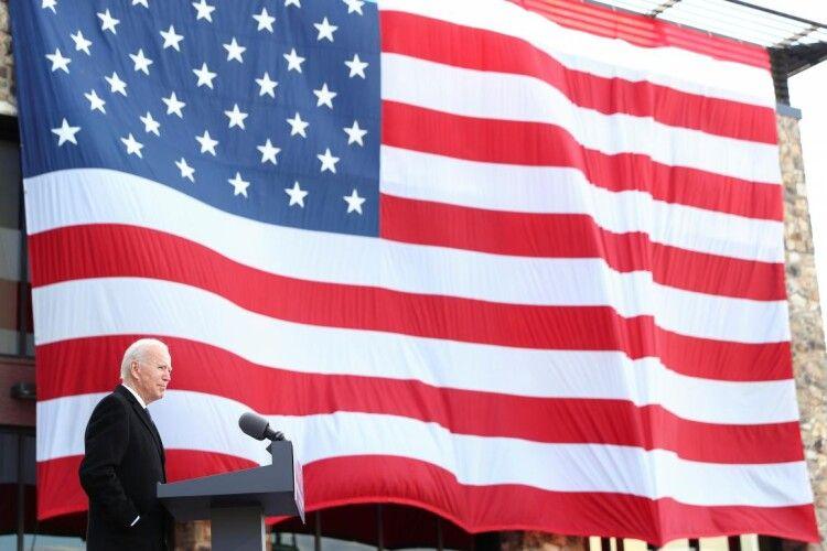 Світ завмер в очікуванні інавгурації 46-го президента США Джозефа Байдена (Пряма трансляція)