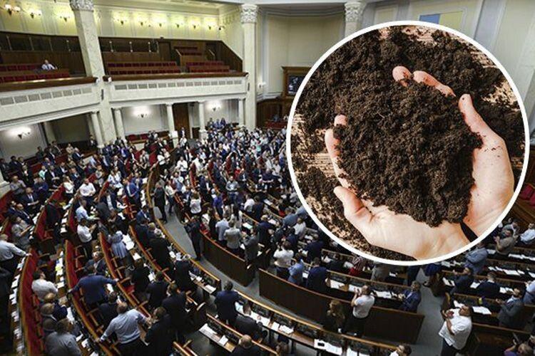 Верховна Рада дозволила продаж землі