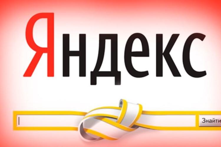 «Яндекс» «поховав» Порошенка