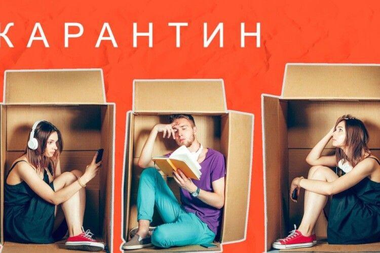 Локдаун в Україні розпочався: що можна і що заборонено