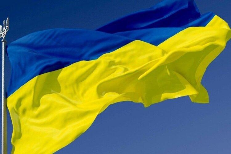 Рівненчани підняли синьо-жовтий прапор… над Москвою