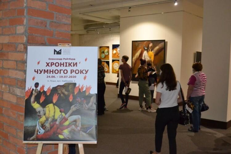 У Луцьку відкрили виставку картин Олександра Ройтбурда