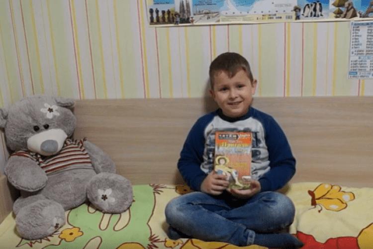 У Луцьку вручать диплом Книги рекордів України 7-річному книголюбу