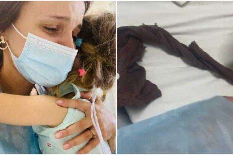 До дитини в реанімацію не пускали маму та прив'язували до ліжка: інцидент розслідуватиме спеціальна комісія