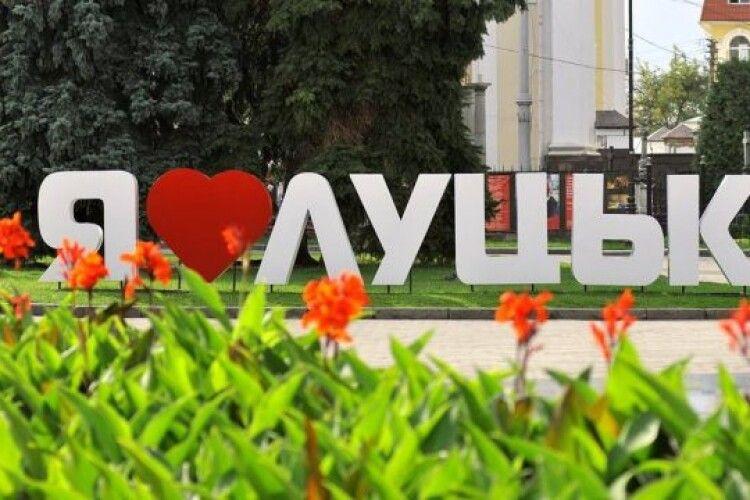 Луцькрада звернулася до Зеленського з проханням виключити місто з «червоної» зони
