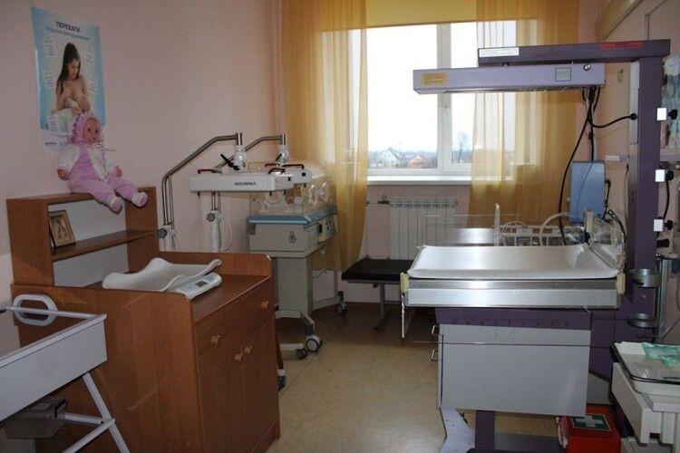 У Любомльській лікарні пологи для жінок будуть безкоштовними (Фото)