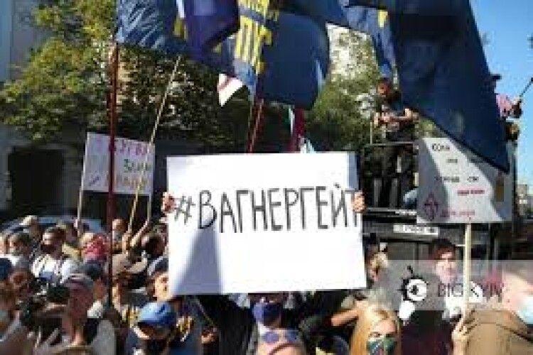 Ексдепутат від Волині про «вагнергейт»: «Влада не вічна, злочини мають бути покарані»