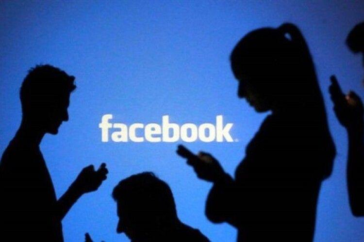 Чоловік заплатить штраф за погрози у фейсбуці