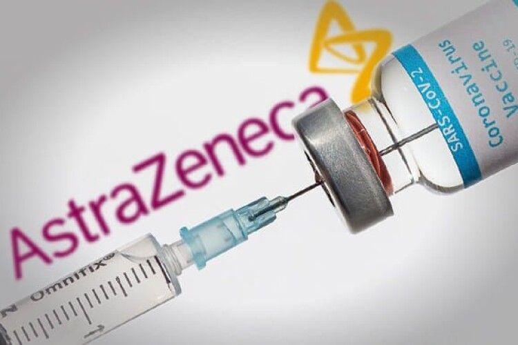 Вакцину AstraZeneca Україна все ж таки отримає найближчим часом