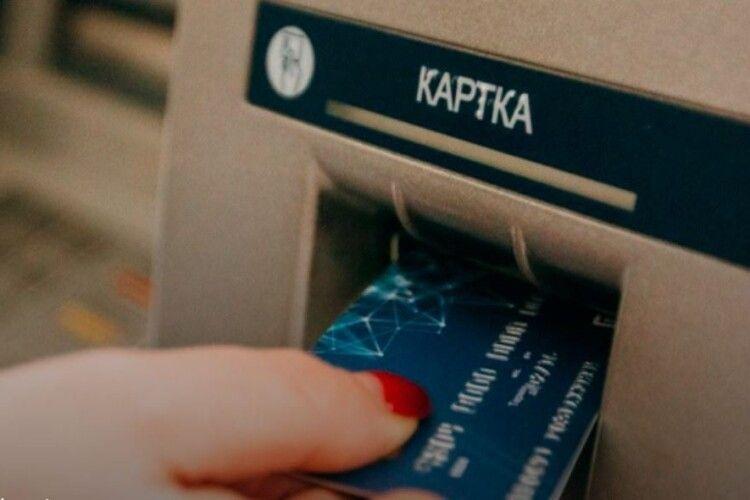 Як працюватимуть банки на новорічні свята