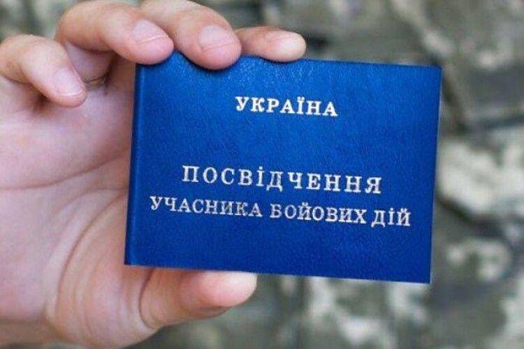 У Княгининській сільраді учасникам АТО до Дня захисника України виплатять допомогу