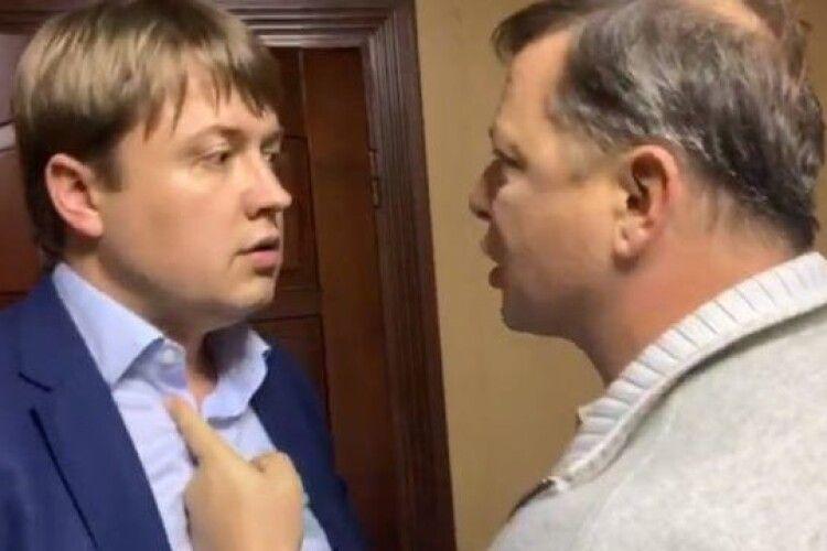 «Іди нахер отсюда»,  – Ляшко і Герус побилися в аеропорту Бориспіль (відео)