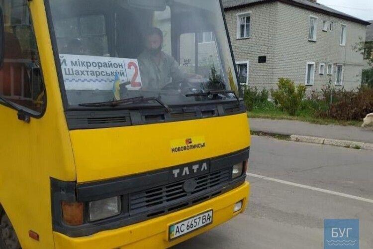 «Справа не в грошах, а в людях»: на Волині водій відмовив учаснику АТО у безплатному проїзді