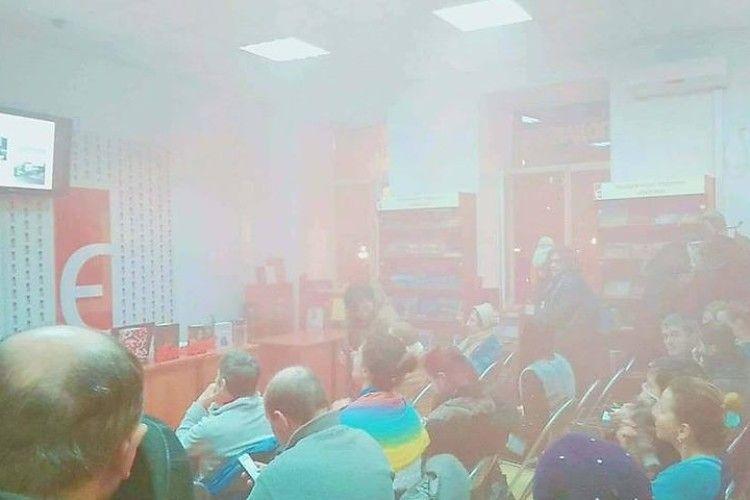 Під час лекції про Голокост у львівській книгарні невідомий кинув димову шашку