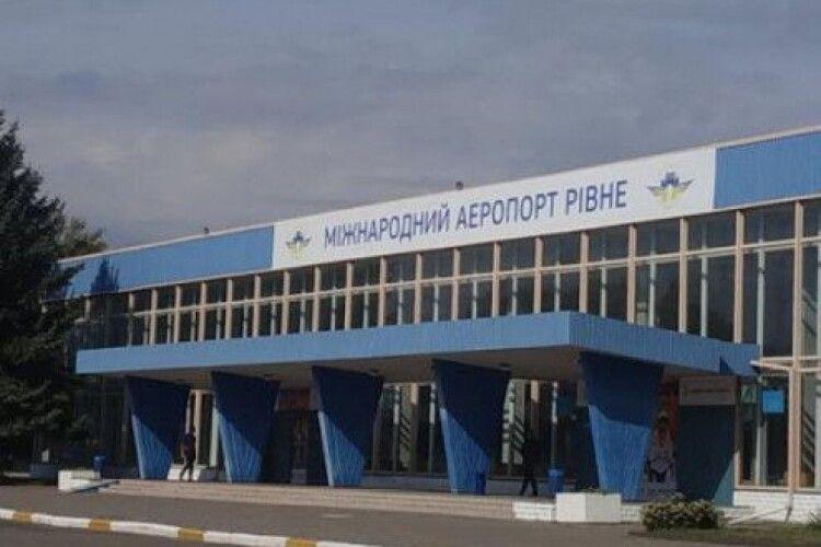 Рівненський аеропорт визнали придатним до експлуатації повітряних суден