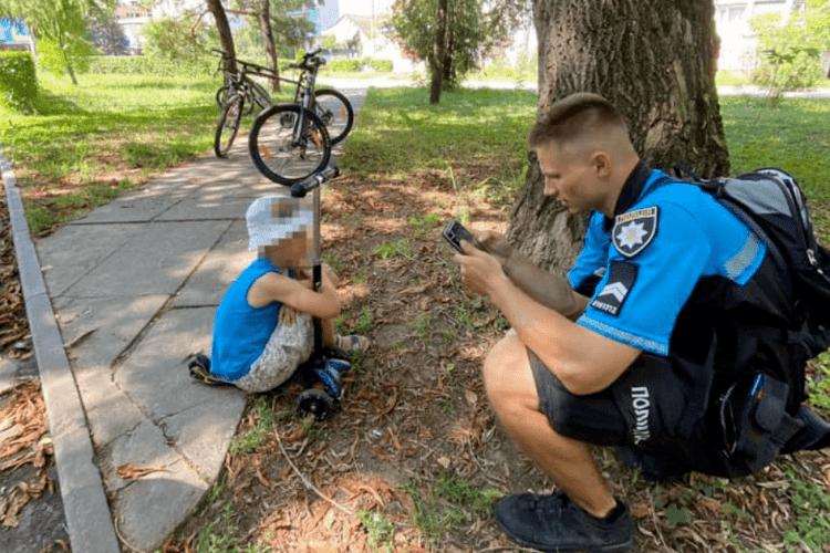 4-річний хлопчик загубився в парку