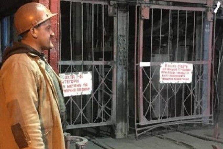 Чи запрацює нововолинська шахта після аварії
