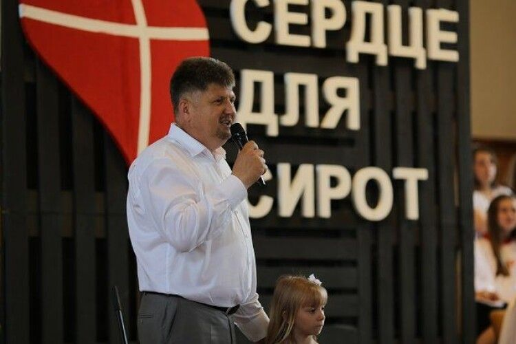 На Волині християни-баптисти проведуть міжнародний конгрес для прийомних батьків