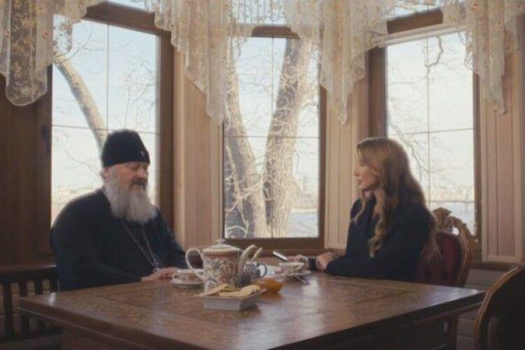 Митрополит РПЦ Павло заявив, що сповідував маніяка Онопрієнка на Волині і не здав його поліції