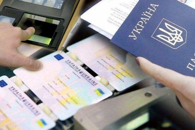 На Волині група осіб займалася підробкою ІD-карток громадян Євросоюзу