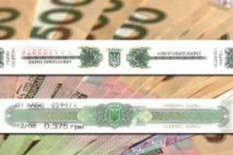 Волиняни сплатили понад 15 мільйонів акцизного податку